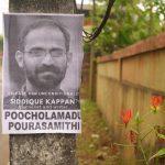 Melaporkan Kasus Pemerkosaan, Jurnalis di India Dipenjara